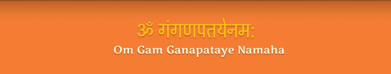 Om Gam Ganapataye